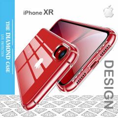 Coque Silicone transparente Apple iPhone XR