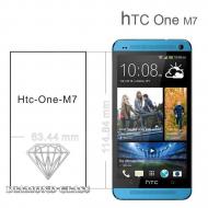 Protection d'écran en verre trempé Diamond Glass HD - HTC One M7